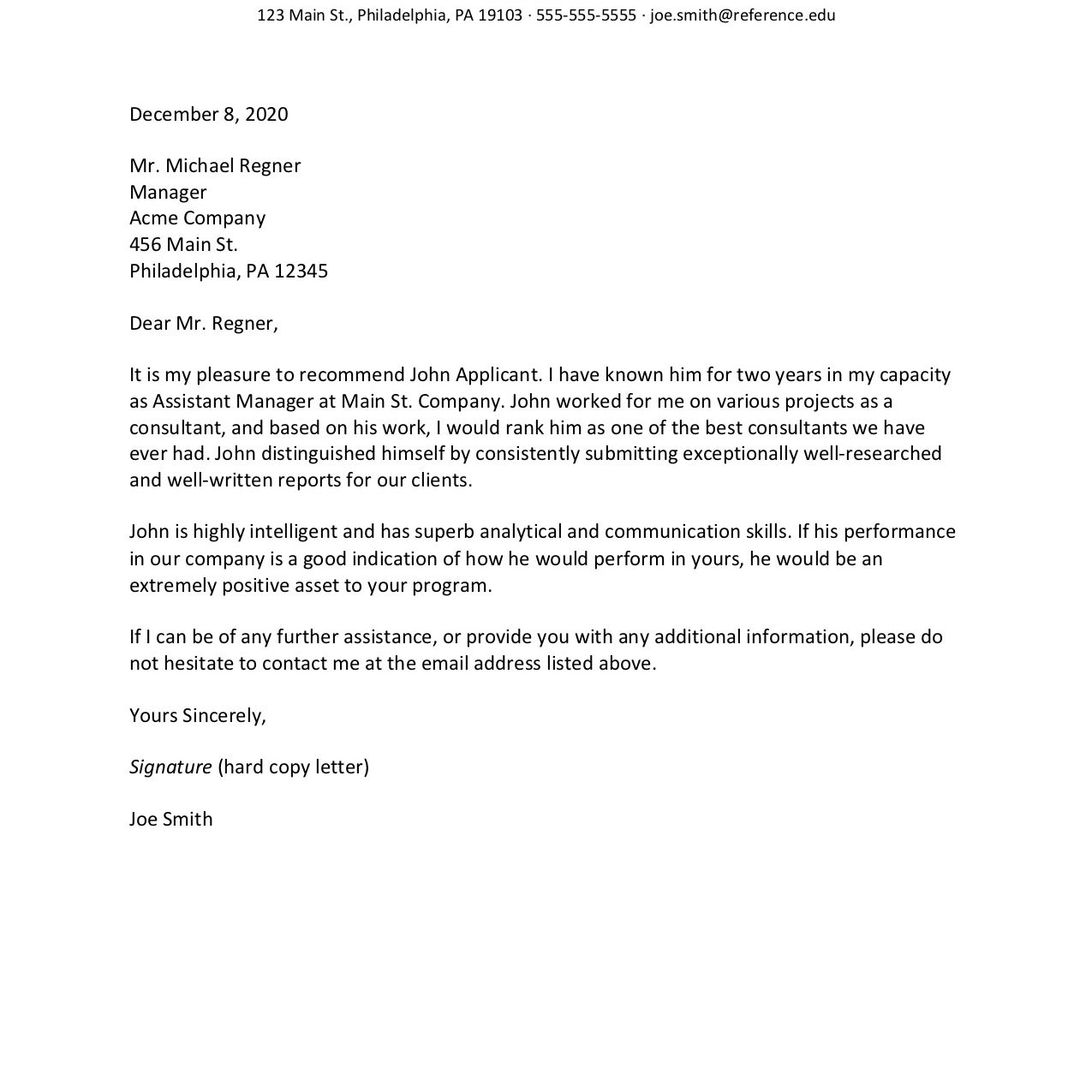 How to write a good job reference letter creative essay topics for grade 6