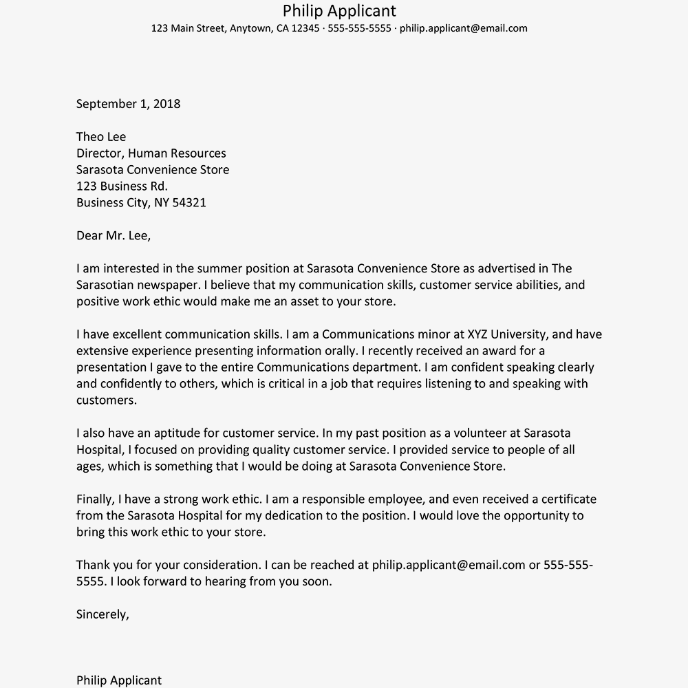 Personal Banker Cover Letter: Summer Job Cover Letter Example