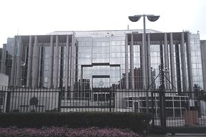 ICPO-Interpol Headquarters in Lyon, France