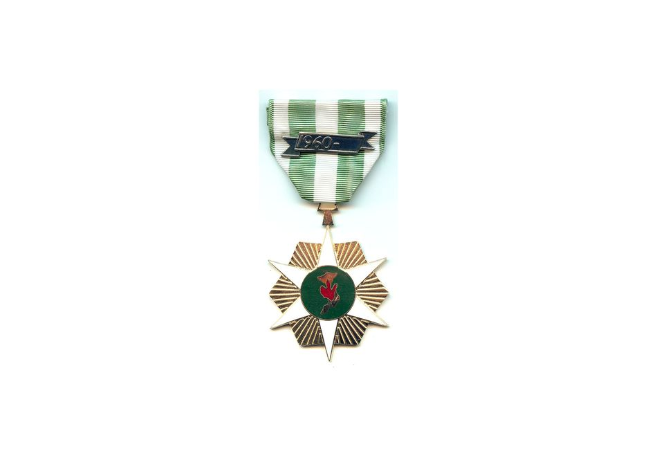 Vietnam Campaign Medal with 1960- clasp