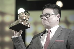 Cannes Lions receives award