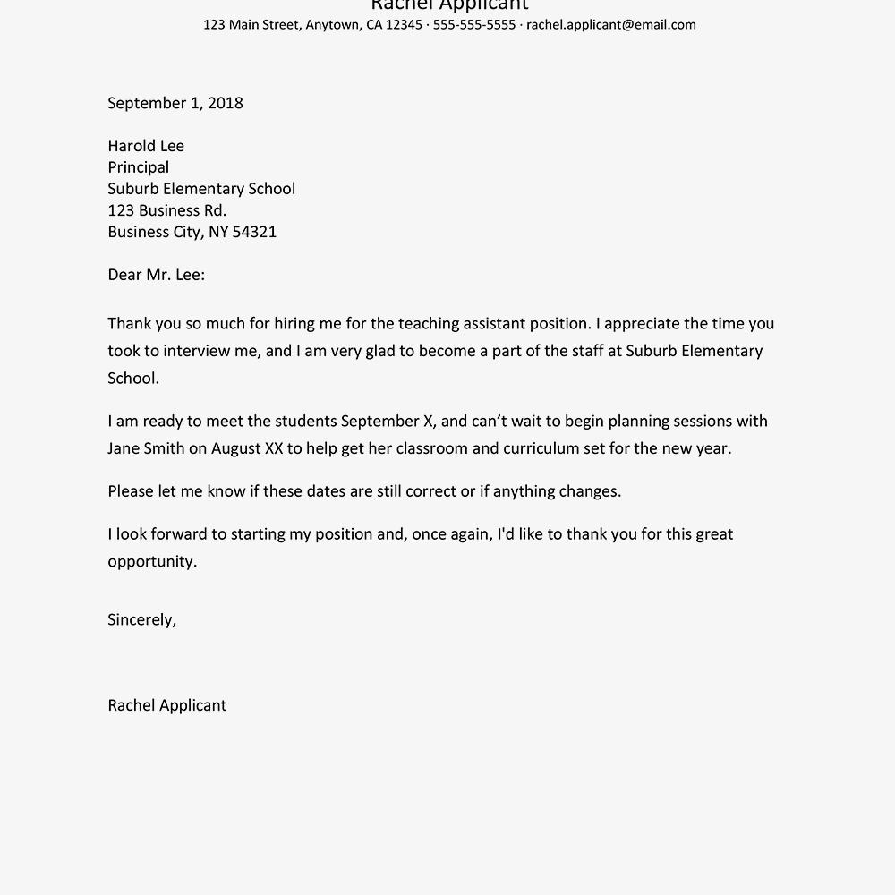 sample job offer thank you letter 1 letter format text version