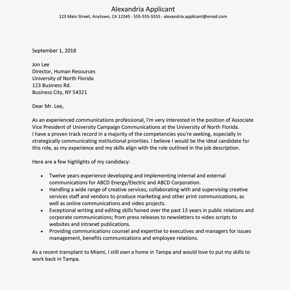 screenshot of a cover letter example for a higher education communications position